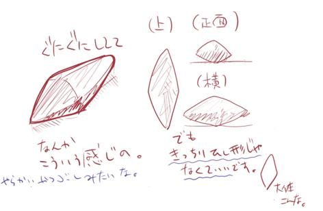 02_20120720072039.jpg