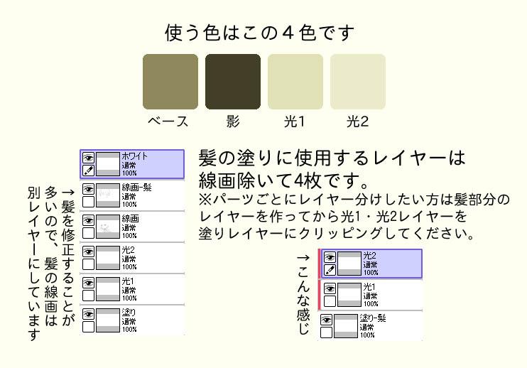 02_20121213224446.jpg