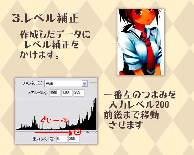 03_20120716100028.jpg