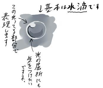 03_20121108091453.jpg