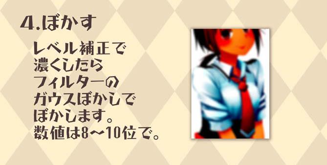 04_20120716100033.jpg