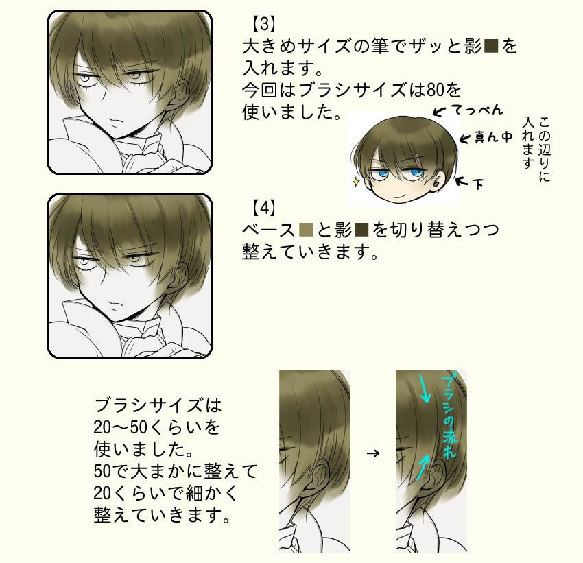 04_20121213224958.jpg