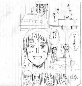 sakuin001.jpg