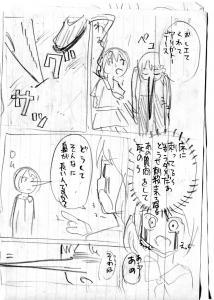 sakuin006.jpg