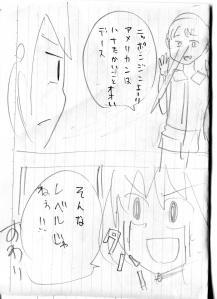 sakuin007.jpg