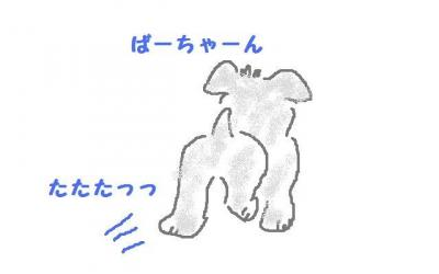 12070801_convert_20120708132001.jpg