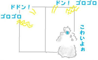 12072901_convert_20120729164635.jpg