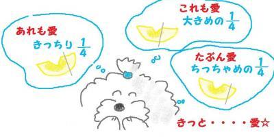 12122103_convert_20121221143610.jpg