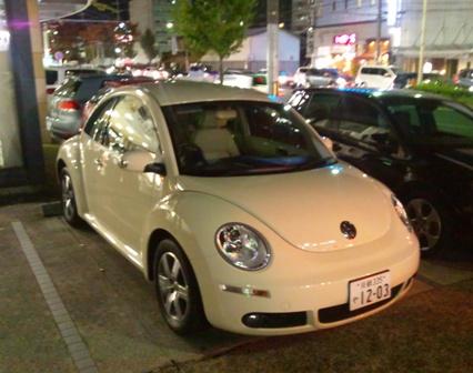 VW1_20121113154336.jpg