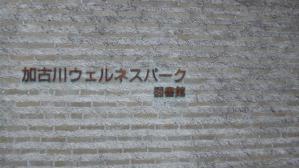 SH3I0621.jpg