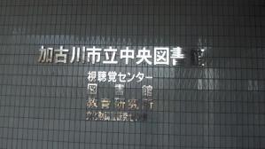 SH3I0628.jpg