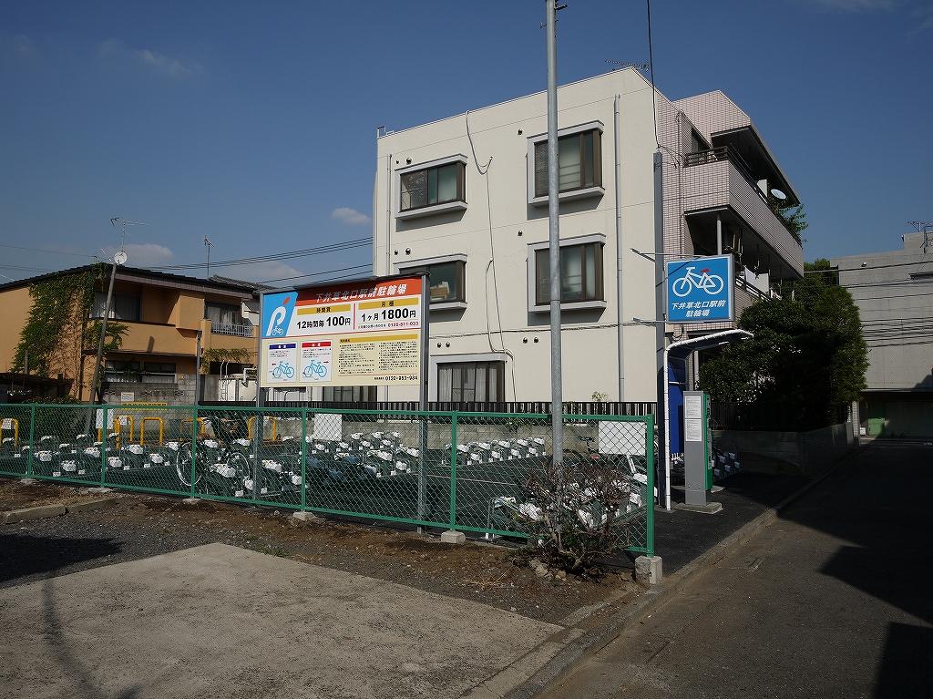 下井草北口駐輪場