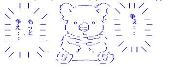 koalamarch.jpg