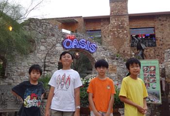 oasis07121201.jpg