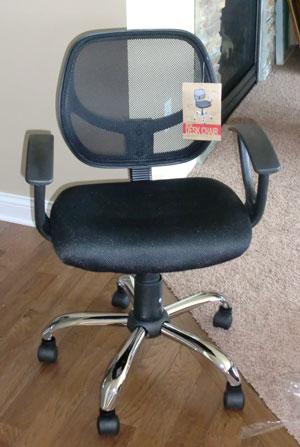 officechair9.jpg