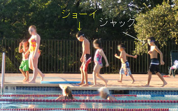 swim07231209.jpg