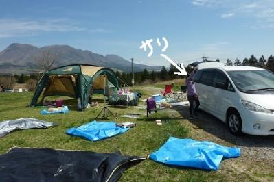 20120415久住高原キャンプ (15)
