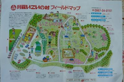 20120428キャンプ1日目 (14)