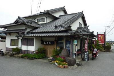 20120429阿蘇いこいの村 (1)