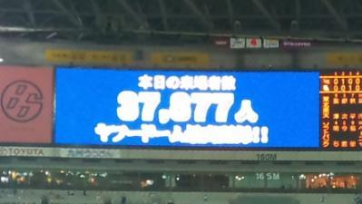 20120505やふードーム (4)