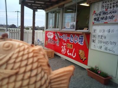 20120520鯛焼き (1)