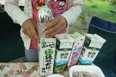 20120826キャンプ竜門 (16)
