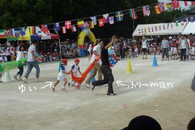運動会 (4)