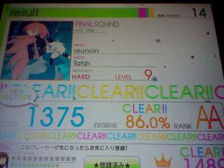 HNI_0094_20120816204859.jpg