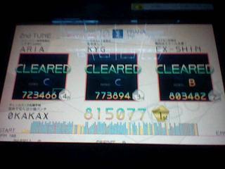 HNI_0094_20121106211311.jpg