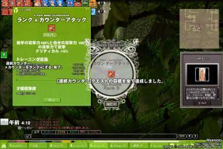 mabinogi_2012_08_09_003.jpg