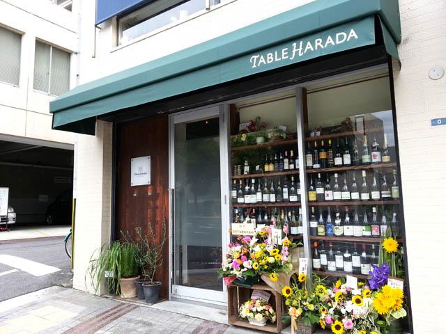 Table Harada_001