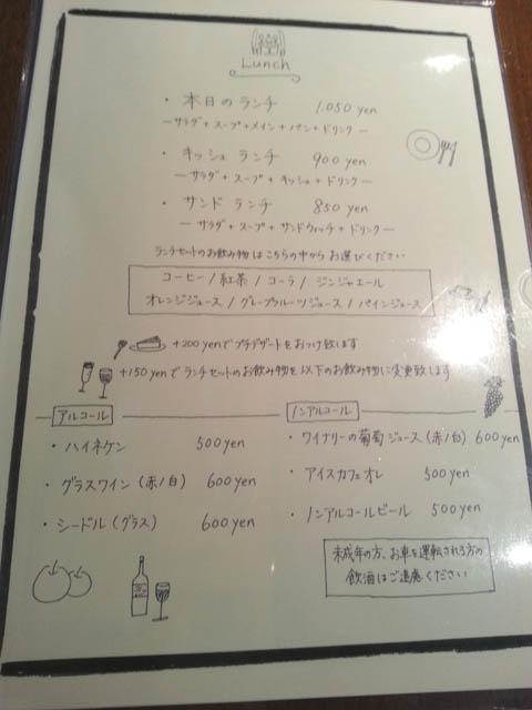 Table Harada_002