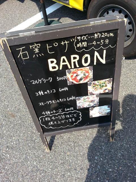baron_002.jpg