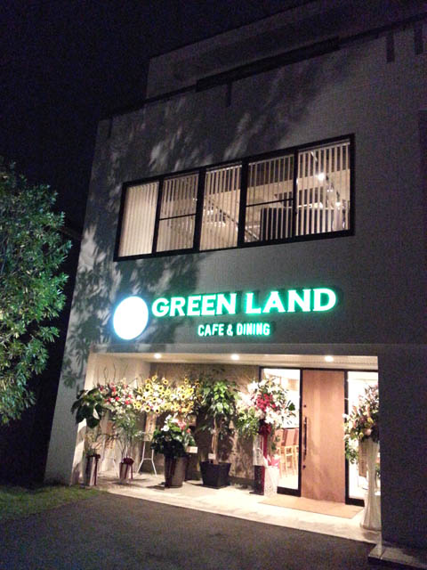 green_land_003.jpg