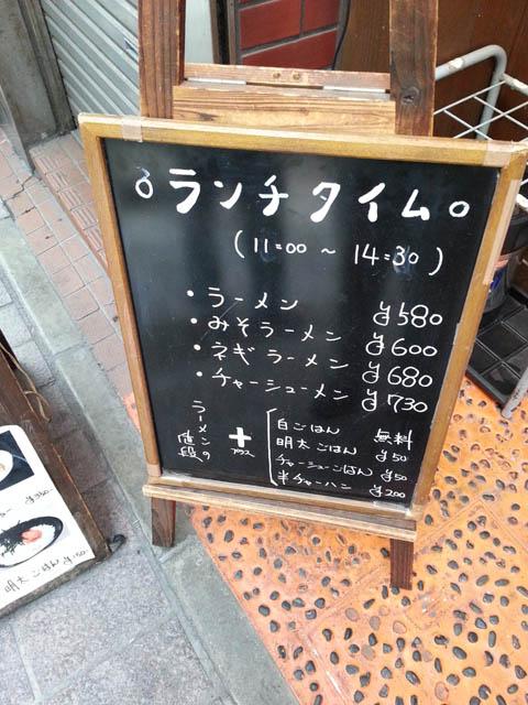 ichiryuu_002.jpg