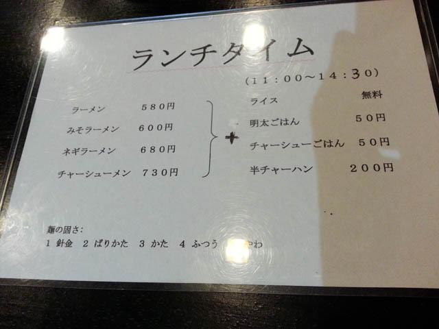 ichiryuu_005.jpg