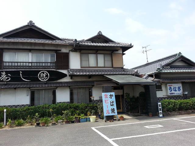 marukatu_001.jpg