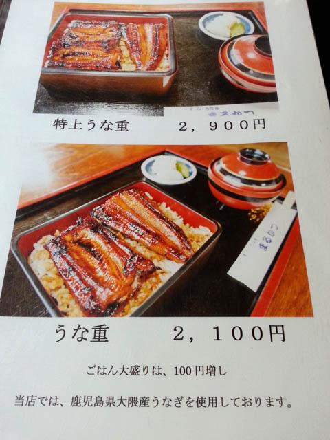 marukatu_004.jpg
