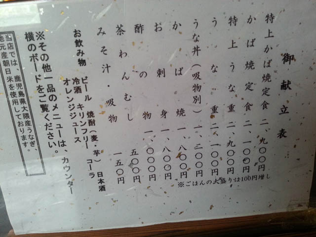 marukatu_007.jpg