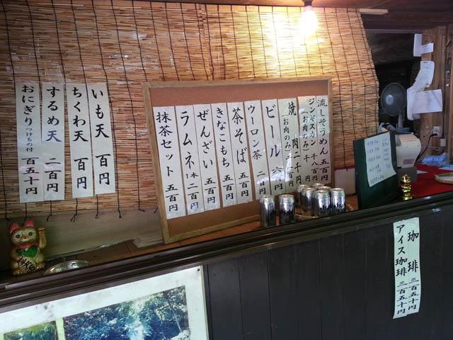 momijitei_003.jpg