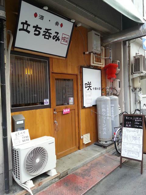saku_001.jpg