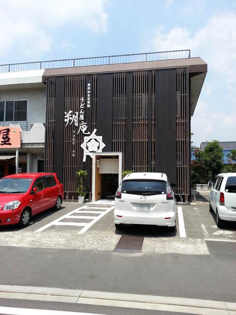sakuan_001.jpg