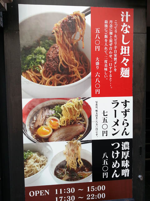 suzurantei_002.jpg