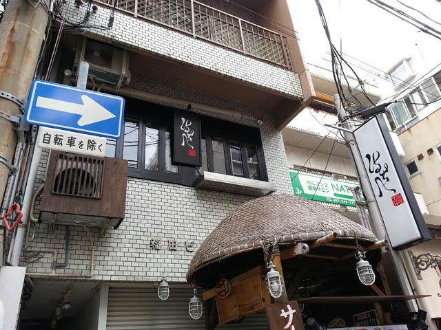 tougou_hasebe_001.jpg