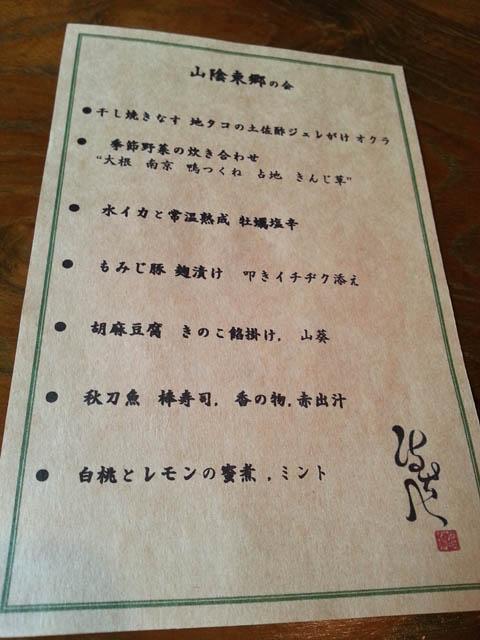 tougou_hasebe_003.jpg