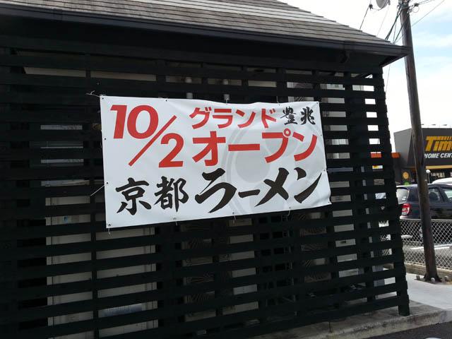 toyocyou_004.jpg