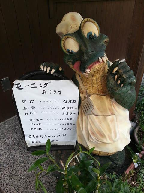 wakeryokuchi_002.jpg