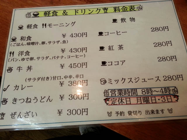 wakeryokuchi_007.jpg