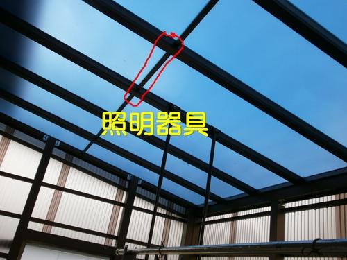 山口市阿知須 N様邸 テラス コンセント増設電気工事・照明器具取付工事