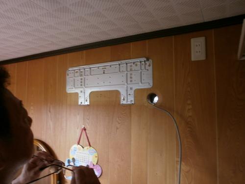 山口市阿知須 K様邸 日立ステンレスクリーン白くまくん RAS-SX25B 壁面取付工事